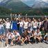 Туристическое агентство Боншанс Молодёжный тур в Словакию, Дриеница, лагерь «Яворна» с программой «Лайфхаки» - фото 1