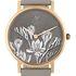 Часы Луч Женские часы «Shine» 378378660 - фото 1