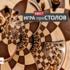 Квест IgraRoom Застольный квест «Игра преСТОЛОВ» - фото 1