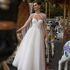 "Свадебный салон ALIZA свадебное платье ""Inessye"" - фото 1"