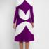 Платье женское Pintel™ Платье Lilac - фото 4