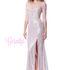 Вечернее платье Jan Steen Вечернее платье kp9-238 - фото 1