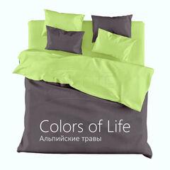 Подарок Голдтекс Полуторное однотонное белье «Color of Life» Альпийские травы