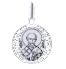 Ювелирный салон Sokolov Серебряная иконка «Святитель архиепископ Николай Чудотворец» 94100249
