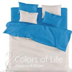 Подарок Голдтекс Двуспальное однотонное белье «Color of Life» Лазурный берег