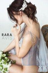 Свадебный аксессуар Rara Avis Украшение в волосы