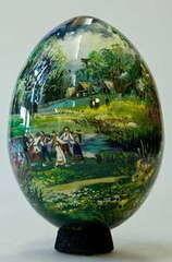 Подарок Славутасць Яйцо «Купалле» 3046