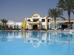 Туристическое агентство Мастер ВГ тур Отдых в Египте из Киева, Шарм-эль-Шейх, отель Gafy Resort 4*