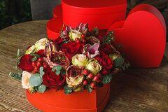 Магазин цветов Цветы на Киселева Букет в коробке «Сердце»