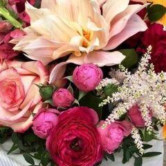 Магазин цветов Прекрасная садовница Букет с георгиной