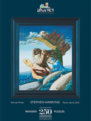Подарок DaVici Деревянные пазлы «Стивен Хокинг»