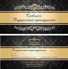 Магазин подарочных сертификатов Exclusive Подарочный сертификат #2