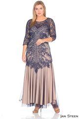 Вечернее платье Jan Steen Вечернее платье cl2016908r