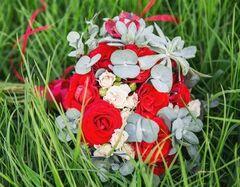 Магазин цветов Цветочница Букет невесты №5