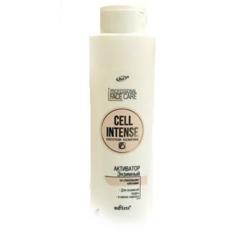 Уход за лицом Bielita Cell Intense Активатор для энзимной пудры