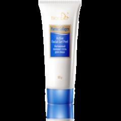 Уход за лицом tianDe Активный пилинг-гель для лица Marine Collagen