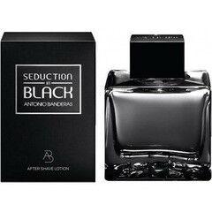 Парфюмерия Antonio Banderas Туалетная вода Seduction in Black, 50 мл
