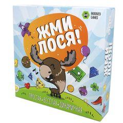 Магазин настольных игр Muravey Games Настольная игра «Жми лося»