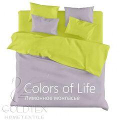 Подарок Голдтекс Двуспальное однотонное белье «Color of Life»  Лимонное монпансье