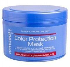 Уход за волосами Concept Маска для окрашенных волос «Live Hair»