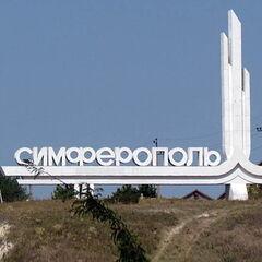 Туристическое агентство БелЭкспресс Бай Автобусный трансфер по маршруту «Минск – Симферополь»