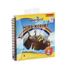 Магазин настольных игр Bondibon Настольная игра-головоломка «Ноев ковчег»