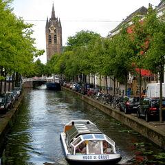 Туристическое агентство АприориТур Экскурсионный автобусный тур «Амстердамский экспресс»