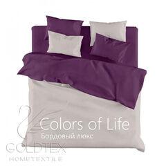 Подарок Голдтекс Сатиновое двухстороннее постельное бель «Color of Life» Бордовый Люкс