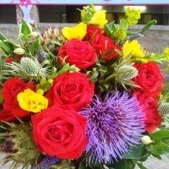 Магазин цветов Прекрасная садовница Букет с артишоком и розами
