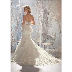 Свадебное платье напрокат Mori Lee Платье свадебное 1951