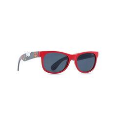 Очки INVU Солнцезащитные очки Kids K2402M