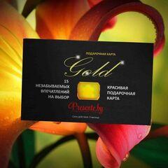 Магазин подарочных сертификатов Spa Paradise Подарочная карта «Gold»