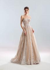 Свадебный салон Papilio Свадебное платье «Лиатрисс»