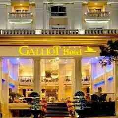 Горящий тур Jimmi Travel Пляжный отдых во Вьетнаме, Нячанг, Galliot Hotel 4*