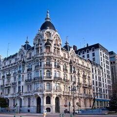 Туристическое агентство Инминтур Экскурсионный тур «Знакомьтесь - Мадрид!»