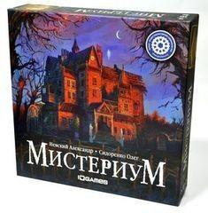 Магазин настольных игр Gemenot Настольная игра «Мистериум»