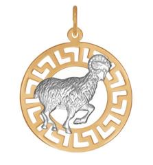 Ювелирный салон Sokolov Золотая подвеска «Знак зодиака Овен» 031235
