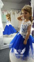 """Вечернее платье ALIZA Платье """"Синее"""""""