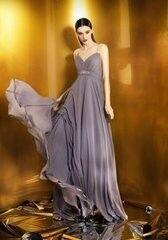 Вечернее платье Papilio Вечернее платье 929