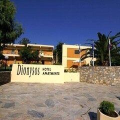 Туристическое агентство Трэвел Сок Пляжный авиатур в Грецию, Халкидики, Dionysos Inn Hotel 3*