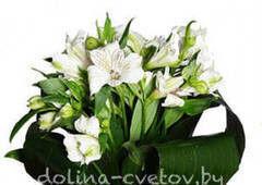 Магазин цветов Долина цветов Букет «Нежность»
