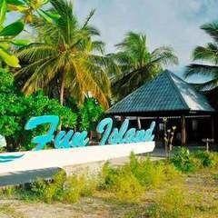 Туристическое агентство Суперформация Пляжный тур на Мальдивы, Мале, Fun Island Resort & Spa 4*