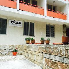 Горящий тур Тайм Вояж Пляжный авиатур в Болгарию, Золотые Пески, Hotel Tango 2*