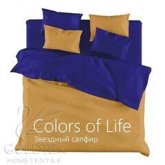 Подарок Голдтекс Двуспальное однотонное белье «Color of Life» Звездный сапфир
