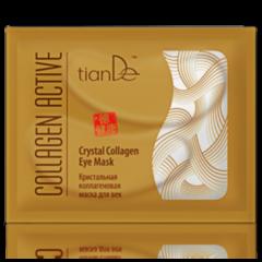 Уход за лицом tianDe Кристальная коллагеновая маска для век Collagen Active