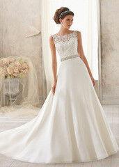 Свадебное платье напрокат Mori Lee Свадебное платье 5204