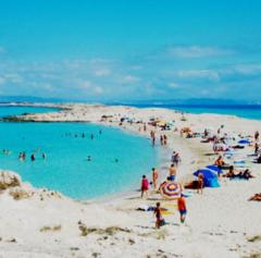 Туристическое агентство Голд Фокс Трэвел Пляжный aвиатур в Испанию, Aqua Hotel Montagut 4*