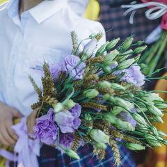 Магазин цветов Долина цветов Букет «Лавандовое настроение»