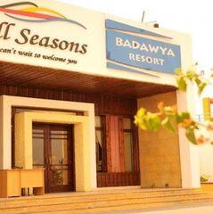 Туристическое агентство География Пляжный тур в Египет, Шарм-эль-Шейх, All Seasons Badawia 3