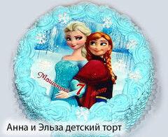 Торт Tortas Торт «Анна и Эльза»